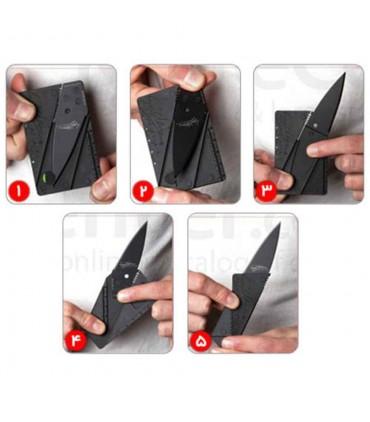 چاقو کارتی مشکی