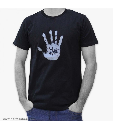 تیشرت آستین کوتاه مگاهندز Megahandz (طرح دست)